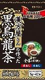 井藤漢方製薬 漢方屋さんの作った黒烏龍茶 42包