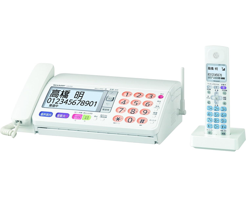 シャープ デジタルコードレスFAX 子機1台付き 1.9GHz DECT準拠方式 UX-810CL B00BGJ8GIM