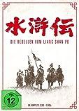 Die Rebellen vom Liang Shan Po - Die komplette Serie (limitierte Special-Edition) [7 DVDs]