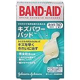 BAND-AID(バンドエイド) キズパワーパッド ふつうサイズ 10枚 管理医療機器