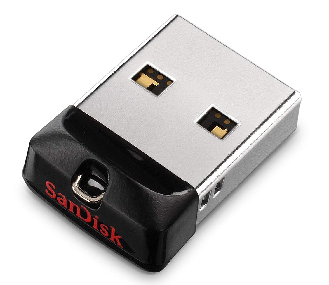 傷跡発見するマーキングPLUSMARRT USBメモリ 32gb iPhone/PC対応 フラッシュドライブ パスワード保護 錆色