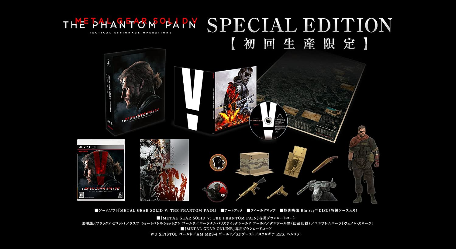 Metal Gear Solid V: The Phantom Pain - Special Edition [PS3 ...