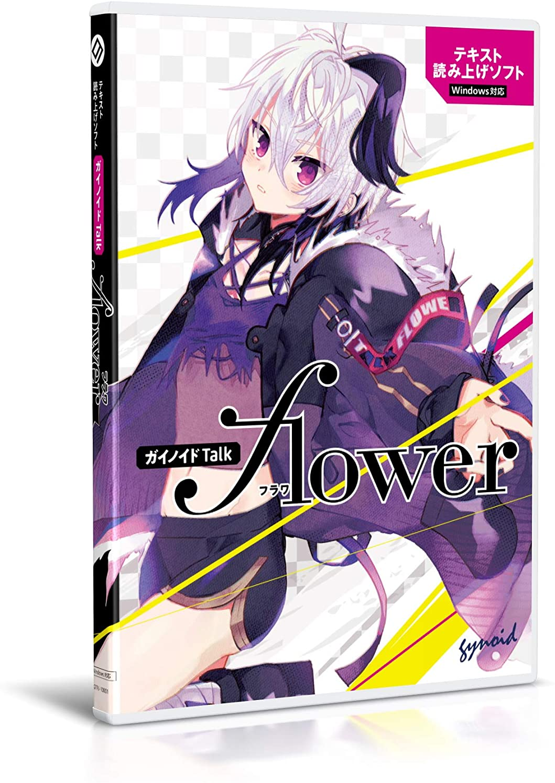 ガイノイドTALK flower