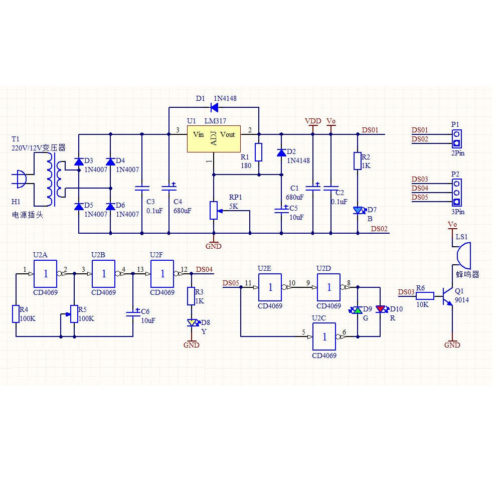 Cnikesin Diy Kit Lm317 Adjustable Regulated Voltage 220v To 125v Based 0 3v Power Supply Step Down Module Pcb Board Electronic Kits Business
