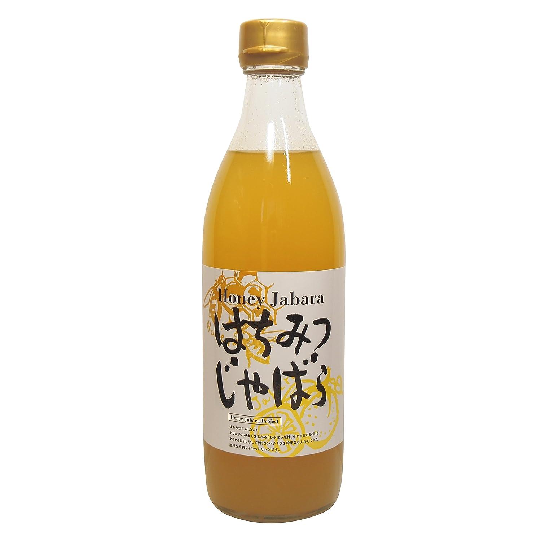Honig-Faltenbalg 500 ml (Verd?nnungstyp)