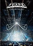 スガフェス! ~20年に一度のミラクルフェス~(通常盤:BD) [Blu-ray]