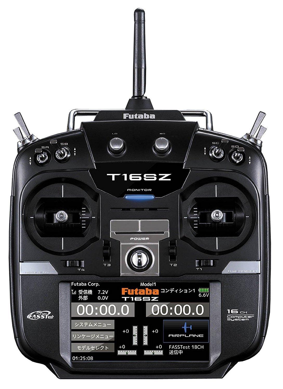 MALTA★FUTABA 16SZ ヘリ用送信機単品(MODE2仕様) T-FHSS B07CVFKY64&S-FHSS対応 MALTA★FUTABA テレメトリー機能搭載 16SZH-TX-MD2 16SZ B07CVFKY64, ププオンラインショップ:bdd3d817 --- itxassou.fr
