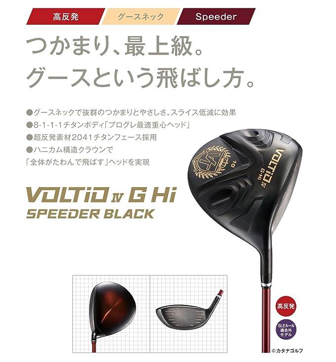 Amazon.com: ¡VOLTIO NUEVO! KATANA Golf 4G Hi Black Driver ...