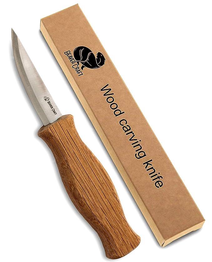 BeaverCraft C4 Sloyd Knife Carving Tool Set