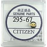 Original Citizen Capacitor Battery 295-67 for Eco-Drive