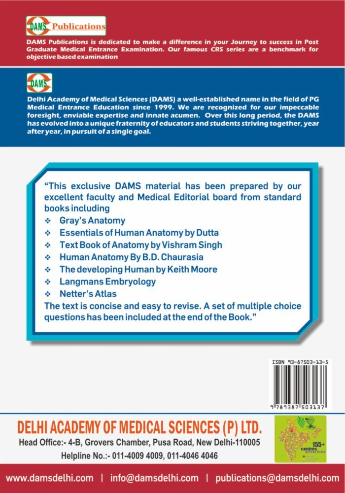 Buy Dams Crs Anatomy 2018 Book Online At Low Prices In India Dams