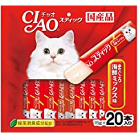 Ciao Stick Tuna Seafood Mix (20Pcs/Pack) (SC-201)