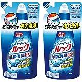 【まとめ買い】トイレのルック 便器用洗浄剤 詰め替え 350ml×2個パック