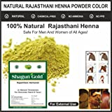 SHAGUN GOLD Natural Rajasthani Henna Leaves Powder 200 Grams