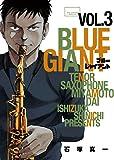 BLUE GIANT 3 (ビッグコミックススペシャル)