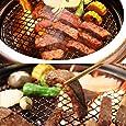 神戸牛 店主おすすめ 焼肉 セット 400g
