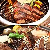 神戸牛 店主おすすめ 焼肉 セット 800g