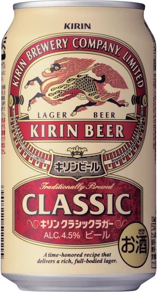 キリン クラシックラガービール 缶