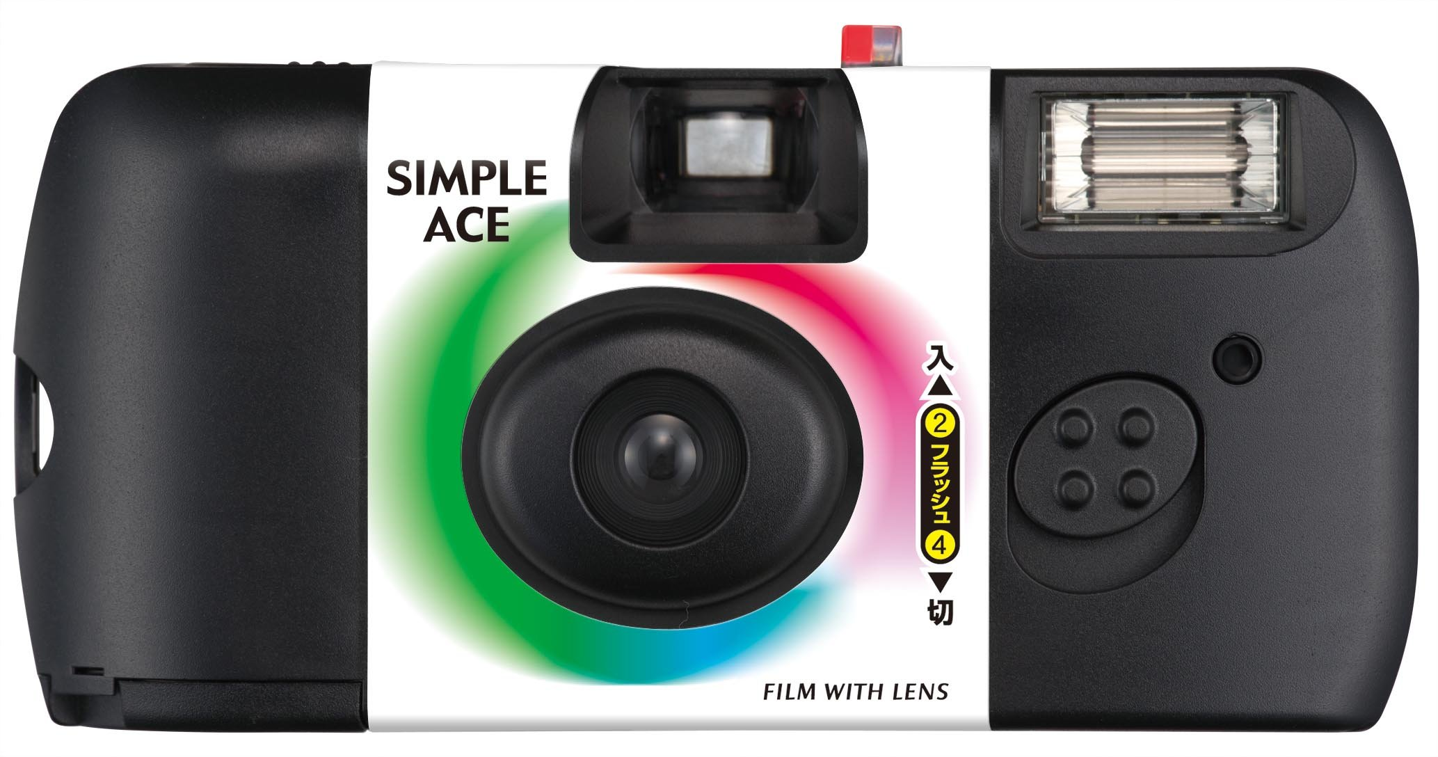 FUJIFILM film with Fujicolor lenses Photo Standard type Simple Ace 39 images taken LF S - ACE NP FL 39SH 1 by Fujifilm
