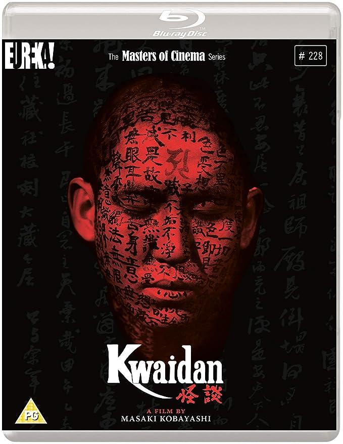 Kwaidan (Masters of Cinema) Standard Edition Blu-ray [Reino Unido] [Blu-ray]