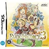 ルーンファクトリー3 特典 ファンタジー生活3倍満喫ブック (ドラマCD同梱) 付き
