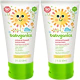 Babyganics Mineral Based Sunscreen - SPF 50+ - Fragrance Free
