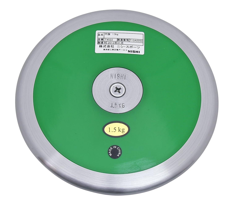 NISHI(ニシスポーツ) 陸上競技 円盤 練習用 B00KDD1QH0   1.5kg