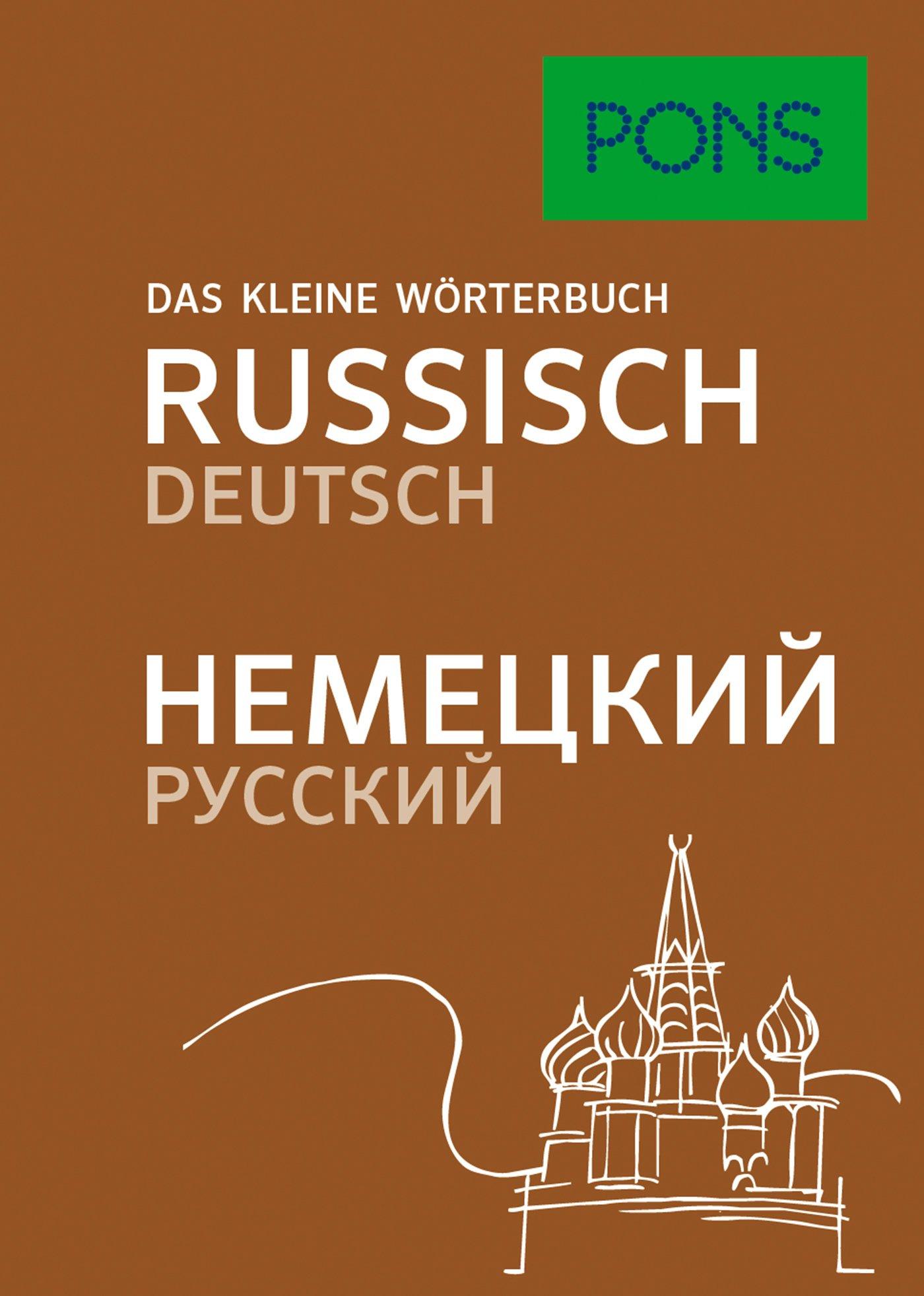 PONS Das kleine Wörterbuch Russisch: Russisch-Deutsch / Deutsch-Russisch