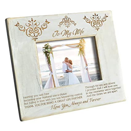 Amazoncom K Kenon Personalized Wood Picture Frame To My Wife