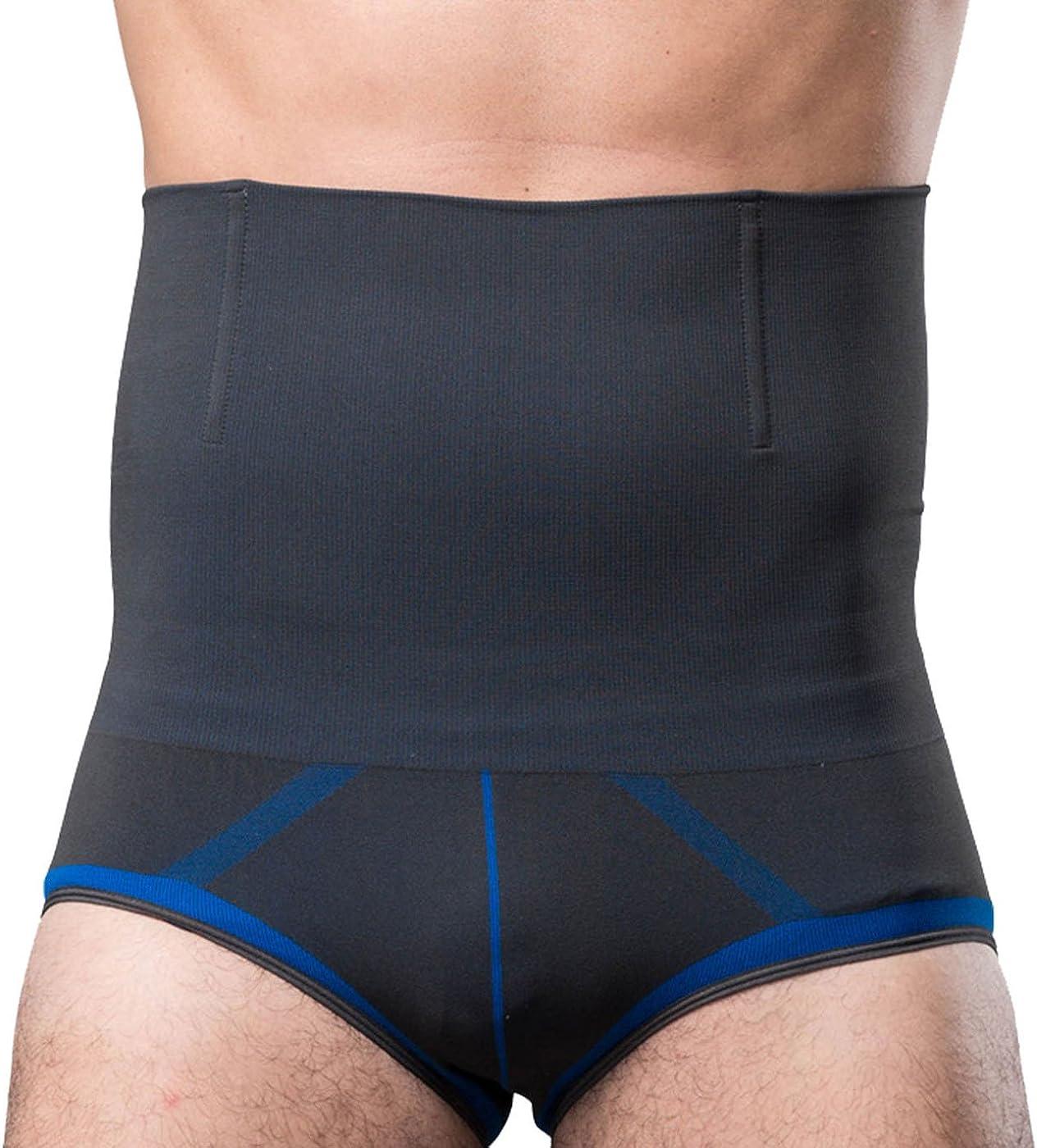 FEOYA - Calzoncillos Slip Moldeador con Cintura Alta para Hombre Ropa Interior Reductora Faja Moldeadora Reductora Adelgazante Cinturón Adelgazante Abdominal