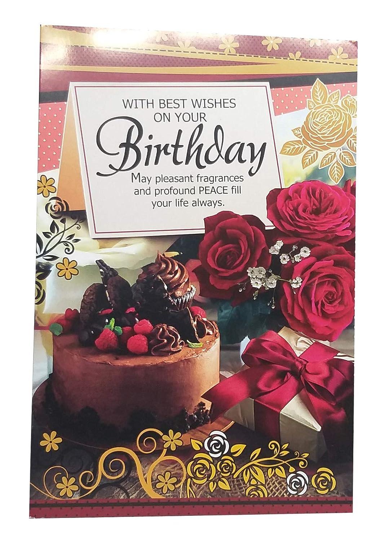 Saugat Traders Birthday Gift Combo