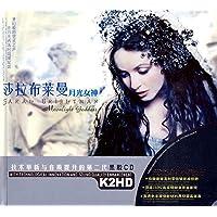 莎拉布莱曼•月光女神(2CD)