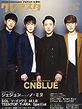 クレアスタ 2014/02月(VOL.20)-特集!CNBLUE/ジェジュン(JYJ)/SOL(BIGBANG)/ノ・ミヌ/M.I.B/T-ARA