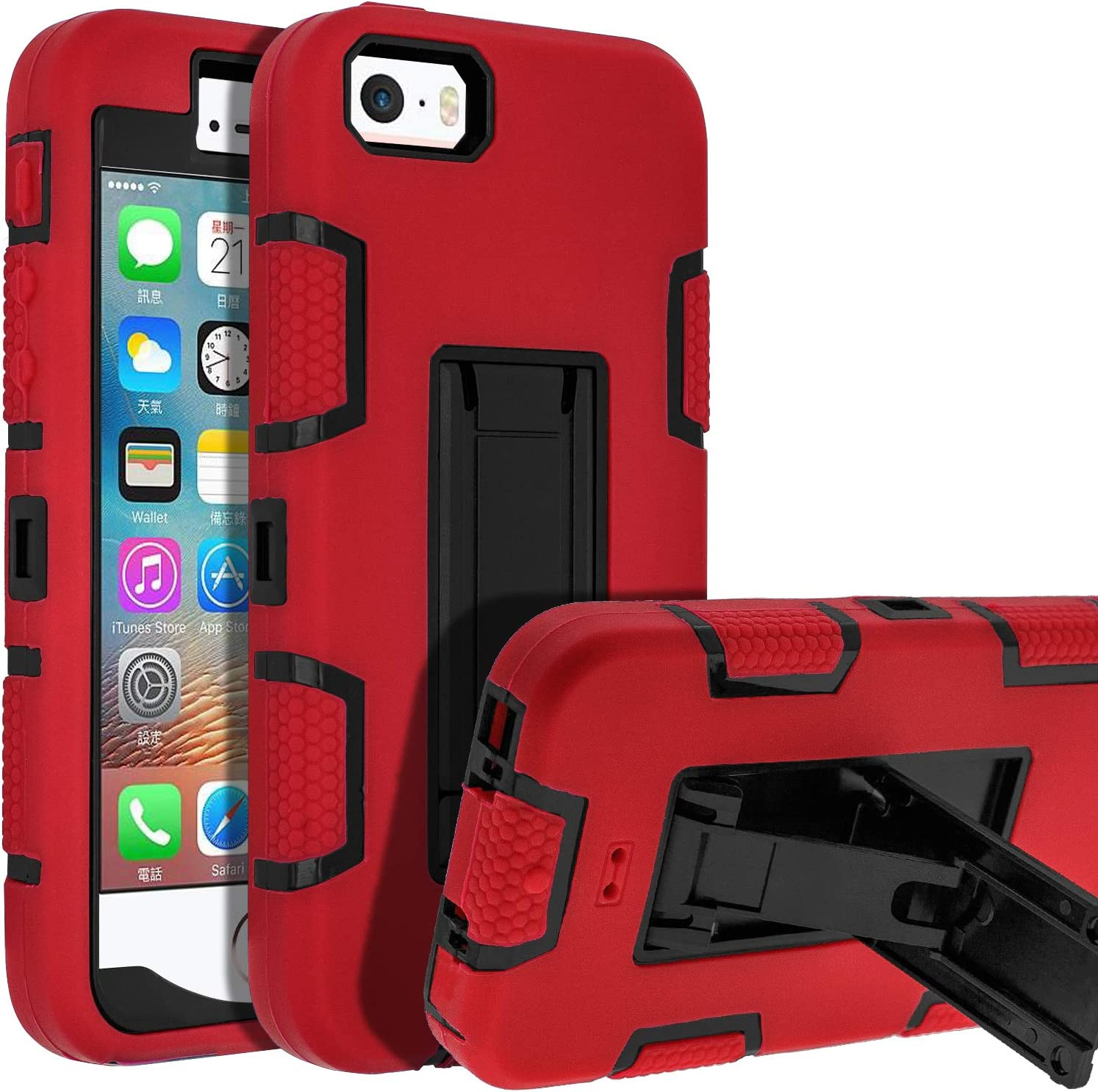 5s iPhone Case, iPhone 5 Case,SENON Shockproof Anti-Scratch Anti-Fingerprint Kickstand Protective Case Cover for Apple iPhone 5S/5, Red