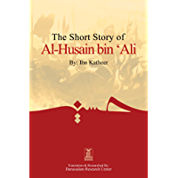 The Short Story of Al-Husain bin 'Ali, (May Allah be Pleased with him)