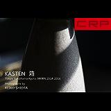 CRP JAPAN Tokyo Yokohama Kyoto 2014-2016 KASTEN  箱