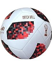 World Cup Balón de fútbol de la Copa del Mundo 2018 réplica tamaño 5 –  Spedster f50b8c427b401