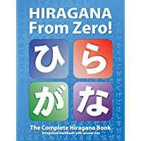 Hiragana From Zero!: The Complete Japanese Hiragana Book, with Integrated Workbook and Answer Key