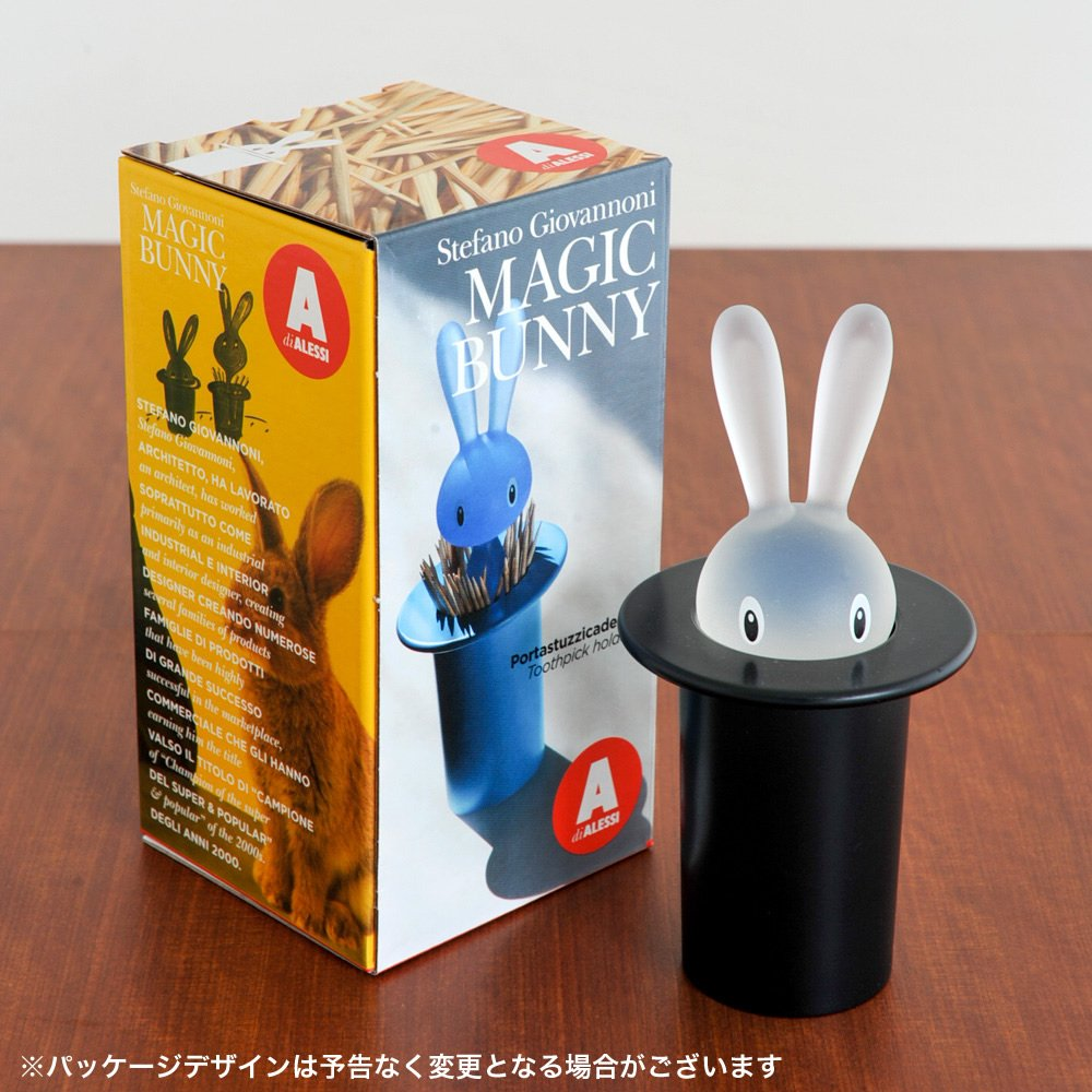 Alessi ASG16 B''Magic Bunny'' Toothpick Holder, Black by Alessi (Image #7)