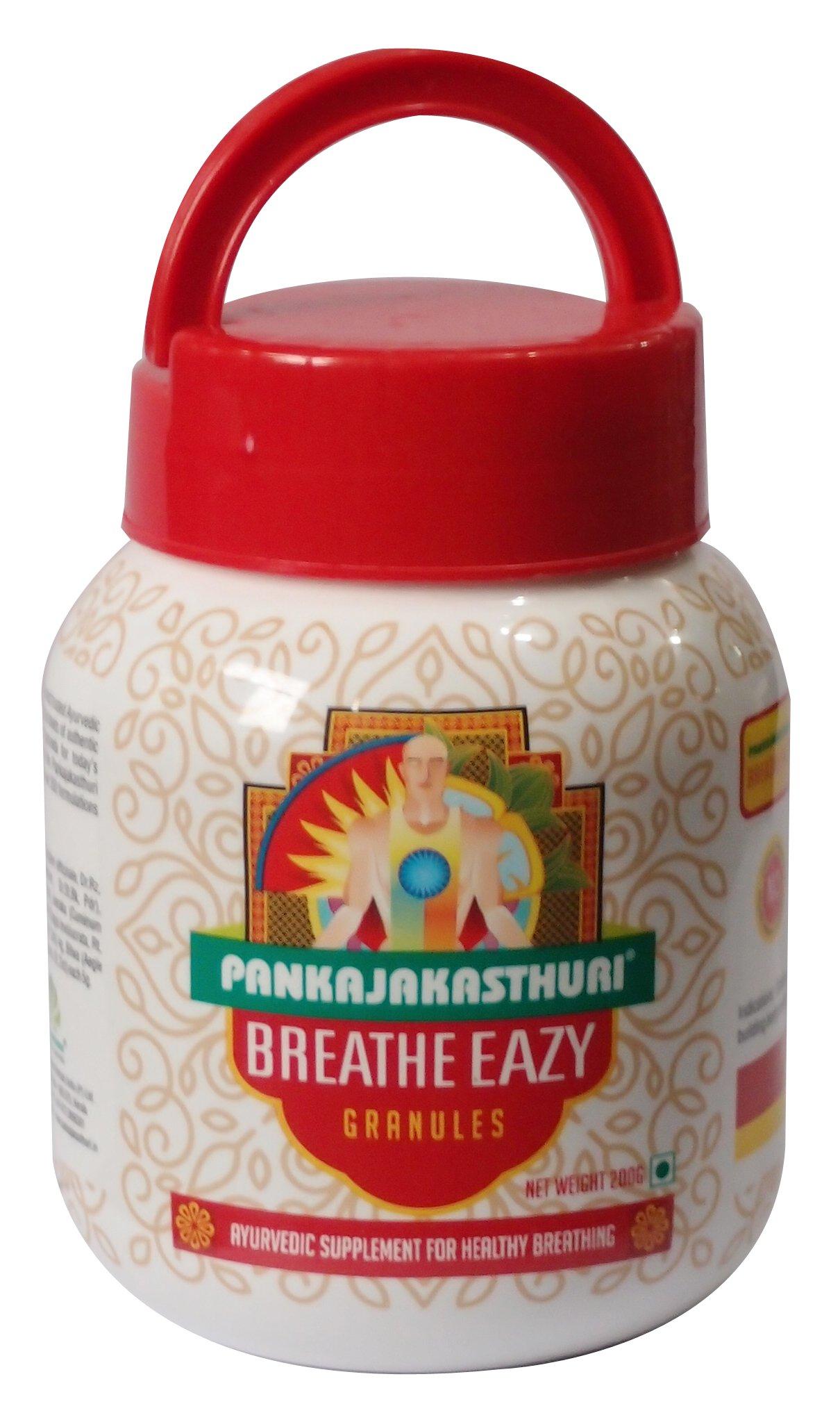 Amazon Pankaja Kasthuri Breathe Eazy 2 Packs 200g Each