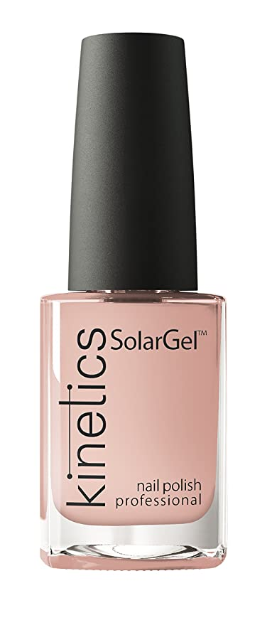 Buy Kinetic Solar Gel Nail Polish, Cashmere, 15ml Online at Low ...