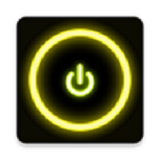 (Smarty Torch: Pocket Torch)