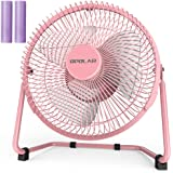 OPOLAR Battery Operated and USB Powered Rechargeable Desk Fan with Two Batteries, 9 Inch Metal Frame, Enhanced Airflow…