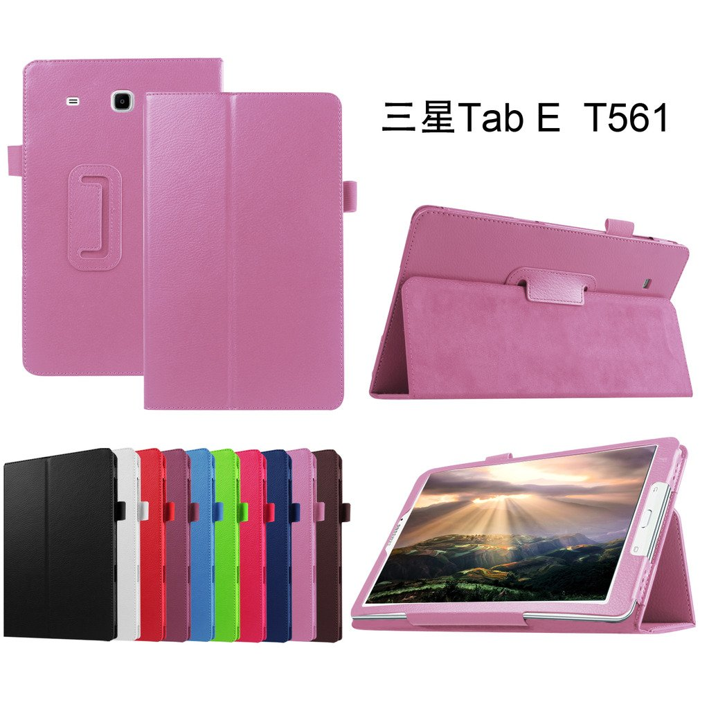 Funda Samsung Galaxy Tab E 9.6 MAMA MOUTH [12Z1XB84]