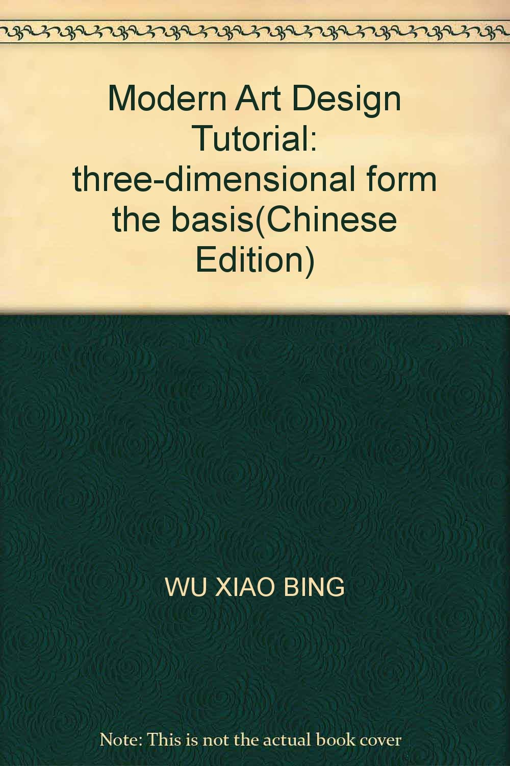 Download Modern Art Design Tutorial: three-dimensional form the basis(Chinese Edition) PDF