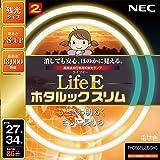 NEC 丸形スリム蛍光灯(FHC) LifeEホタルックスリム 86W 27形+34形パック品 電球色 FHC86EL-LE-SHG