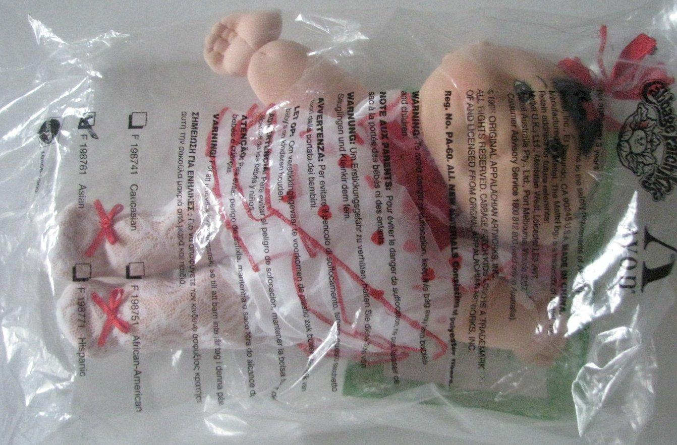 8ba5c9a6853 Amazon.com: Avon Cabbage Patch Doll Yuka Zoe: Toys & Games