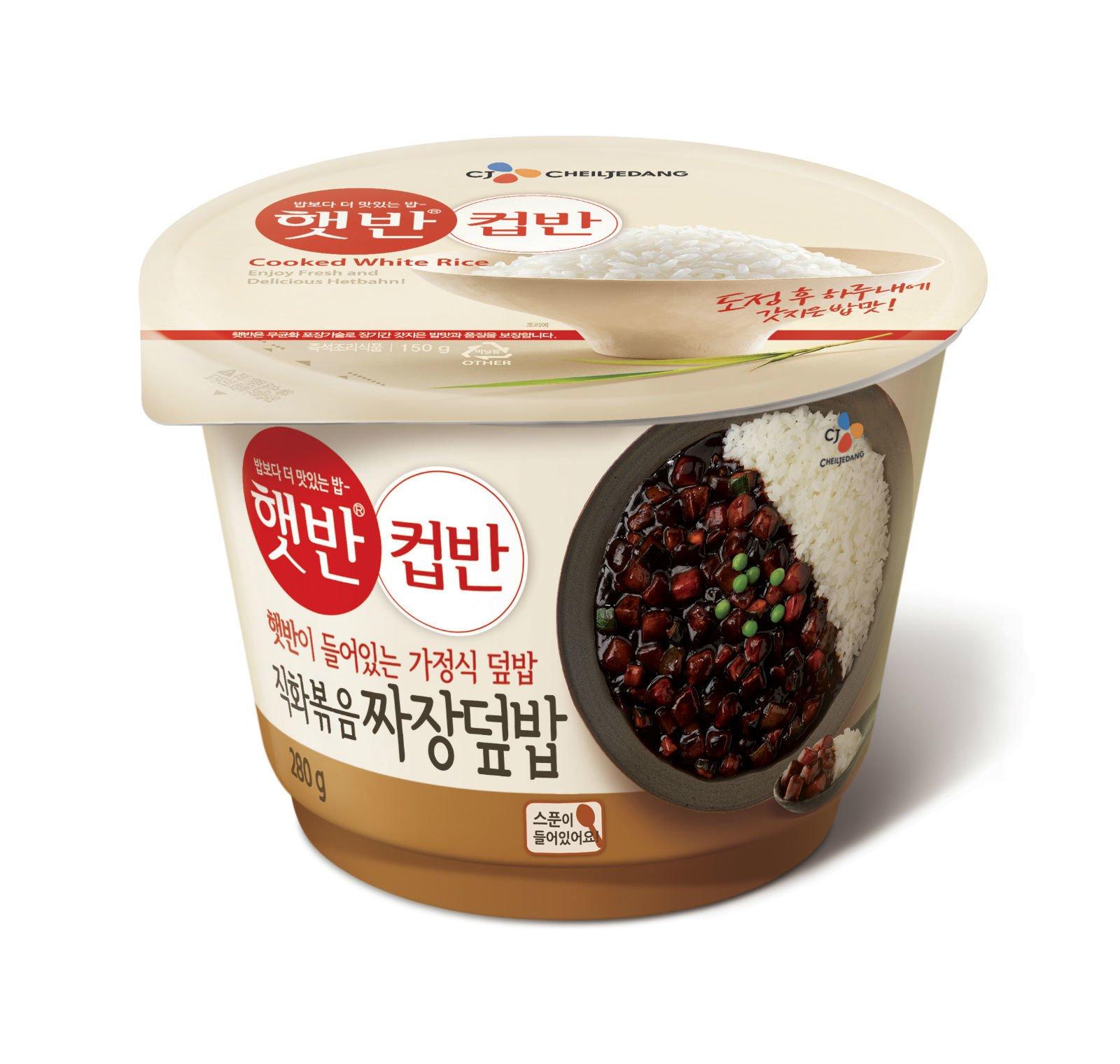 CJ Cupbahn Hatbahn Microwavable Rice Bowls (Black Bean Sauce (짜장덮밥), 2 Pack)