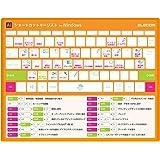 エレコム マウスパッド ショートカットキー 入力支援 illustrator Ai Windows用 オレンジ MP-ECSCBGAIW