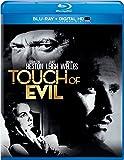 Touch of Evil [Blu-ray + Digital HD] (Sous-titres français)